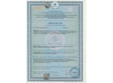Свидетельство о государственной регистрации «Элакор ЭД»