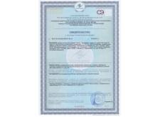 Свидетельство о государственной регистрации «Элакор-Эластобетон» - Таможенный союз