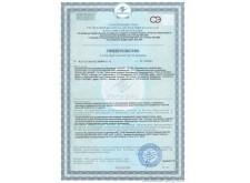 Свидетельство о государственной регистрации «Элакор-ПУ 2К»