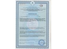 Свидетельство о государственной регистрации «Элакор-ПУ» - «МилайнТорг»