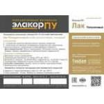Лак Полуматовый , блеск 25-30% (однокомпонентный)